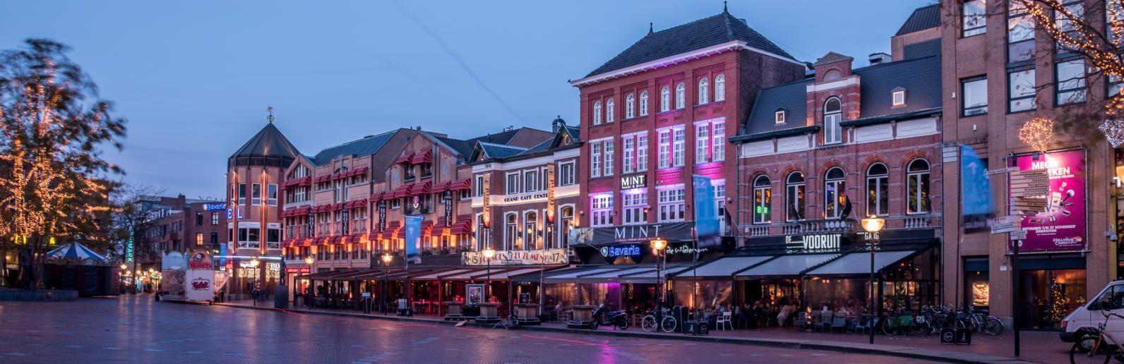 horeca vacatures Eindhoven